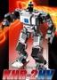 KHR-2HV人形機械人