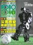 ROBOCON NO.26