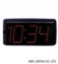 BIG DIGITAL LED CLOCK(RED)