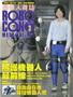 ROBOCON NO.21