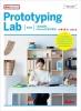《Prototyping Lab 第2版──「邊做邊學」,Arduino的運用實例》ino的運用實例》